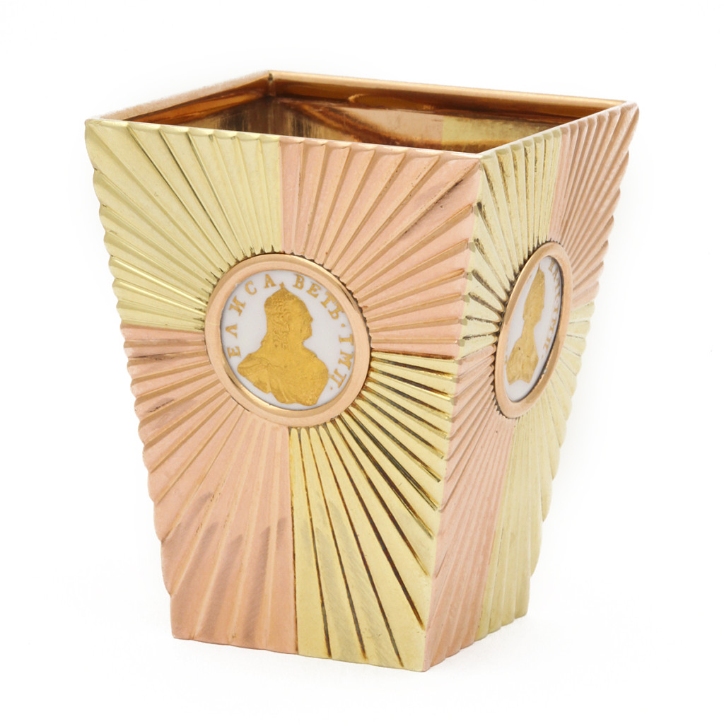 Faberge Miniature Waste Basket