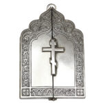 closed view, Antique Russian Traveling Triptych Icon
