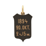 Faberge gunmetal and gold shield pendant reverse
