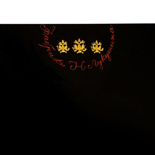 signature, Antique Russian Lacquer Tray