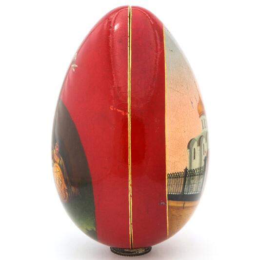 side view, Russian Papier-mâché Easter Egg