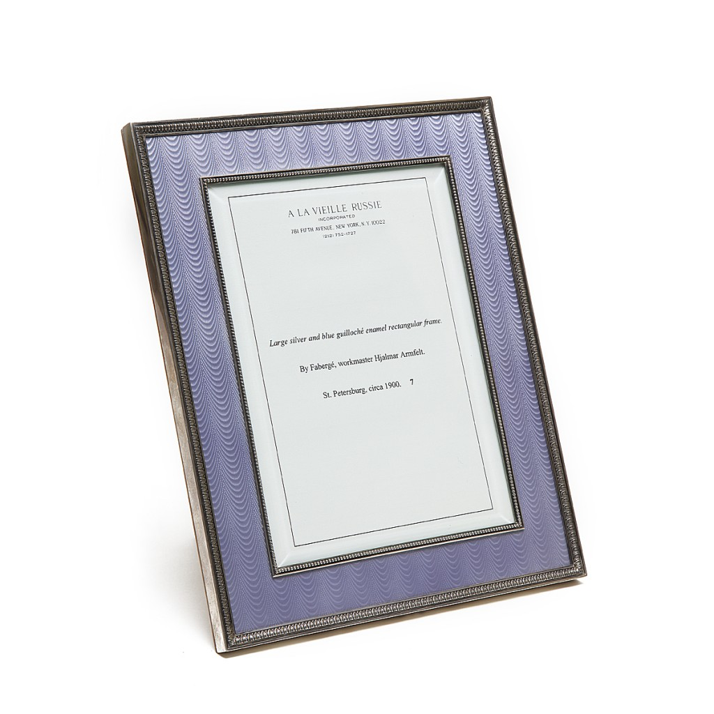 Faberge Large Silver and Blue-Purple Enamel Frame