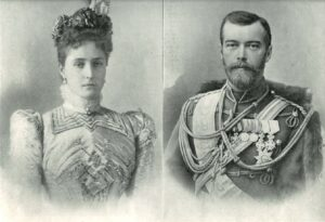 1901 photograph of Nicholas and Alexandra of Russia