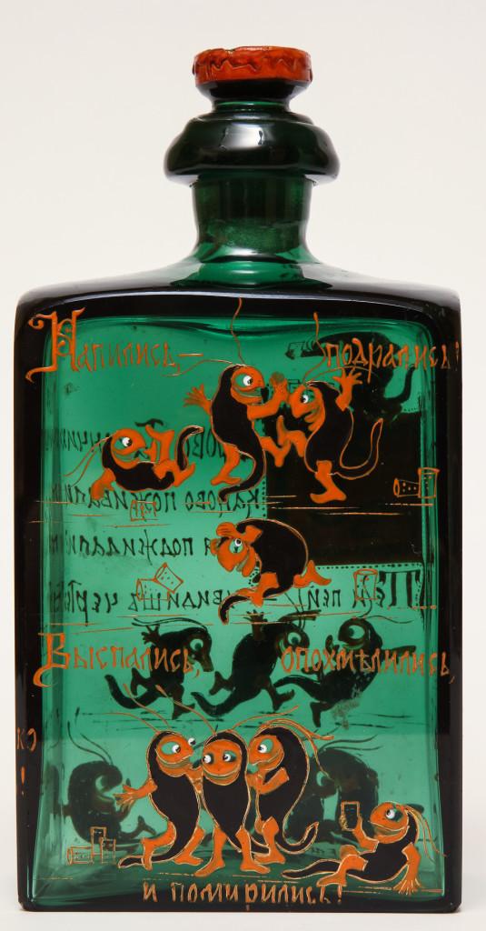 Imperial Russian Green Glass Vodka Bottle Elizabeth Bem